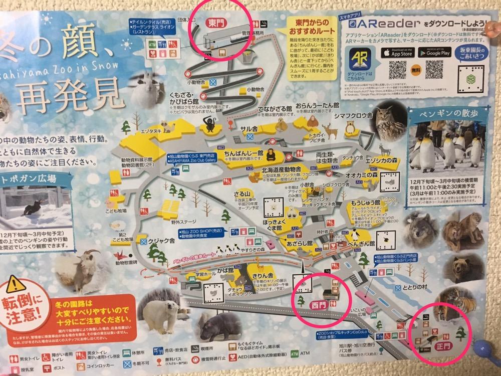 旭山動物園の全体の地図