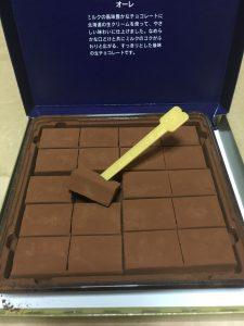 ロイズの生チョコ実物