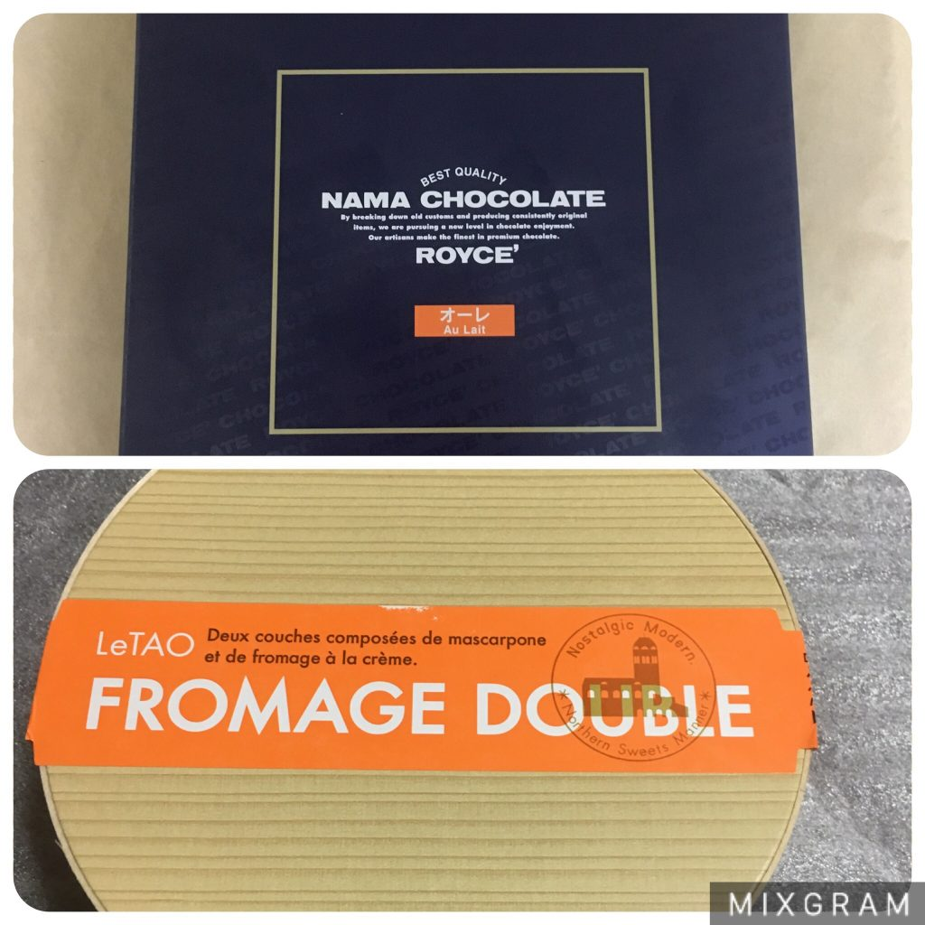 ロイズの生チョコとドゥーブルフロマージュのパッケージ