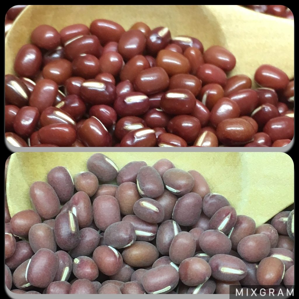 小豆色の比較