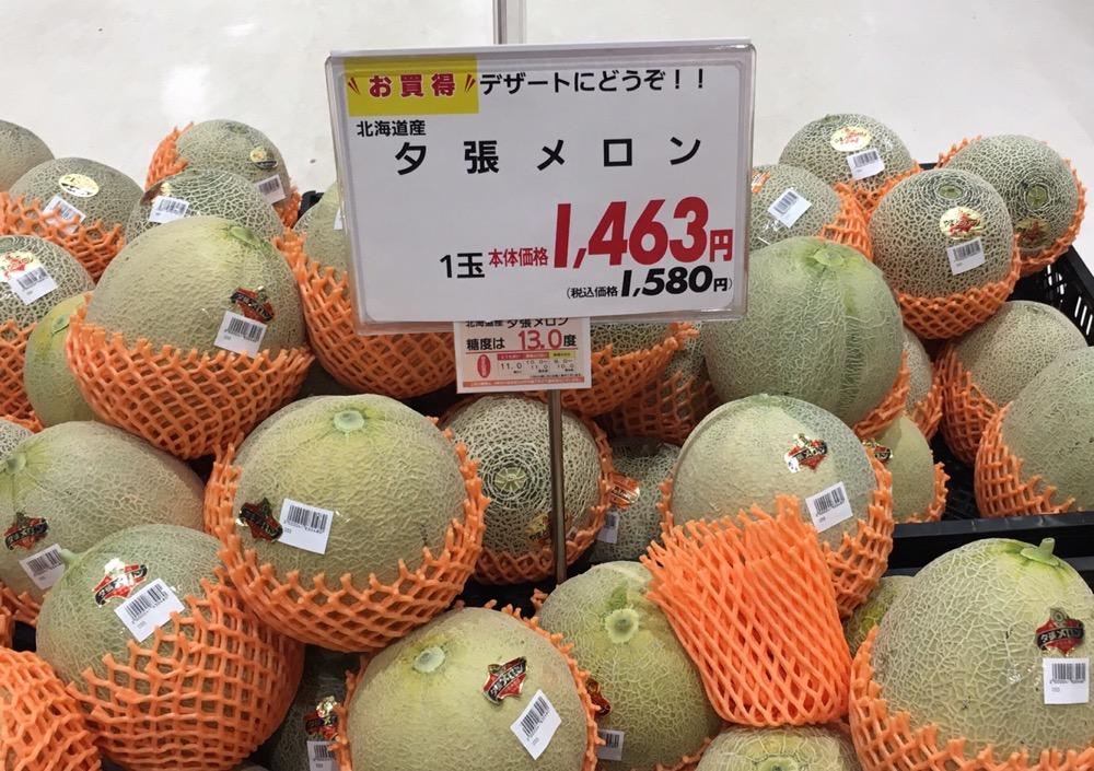 ワゴン山積み夕張メロン値段 ¥1580円税込価格