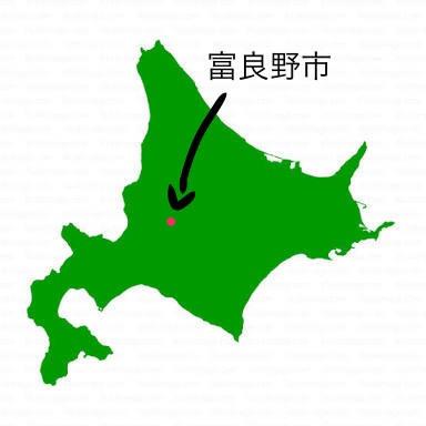 北海道地図 富良野の位置7