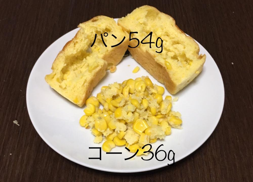 美瑛選果の分解したコーンパン パン部分54g,コーン36g