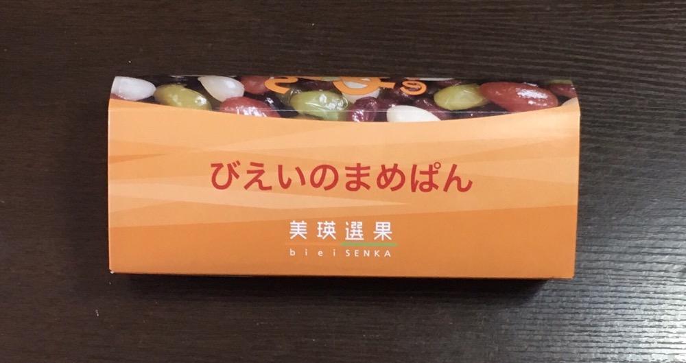 美瑛選果の豆パンの箱