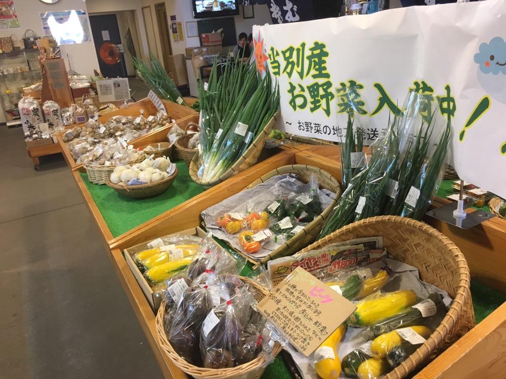 野菜売り場コーナーコーナー
