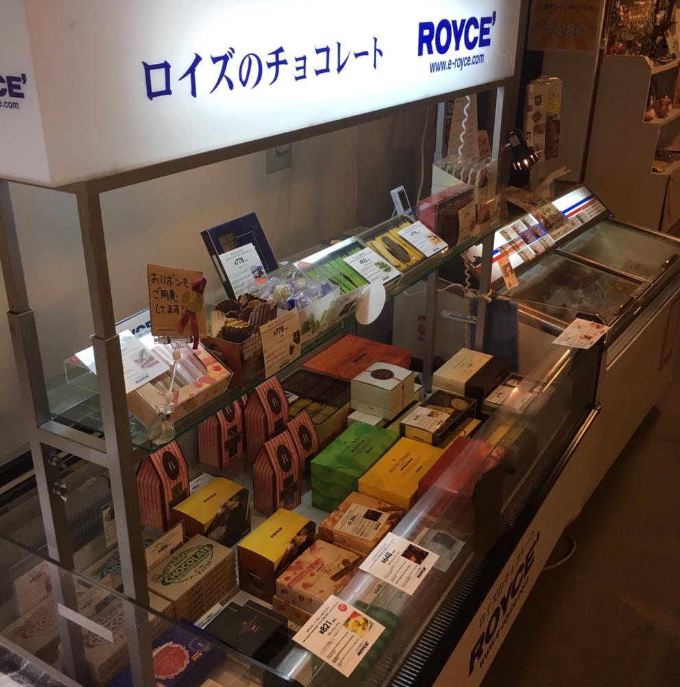 ロイズの生チョココーナー