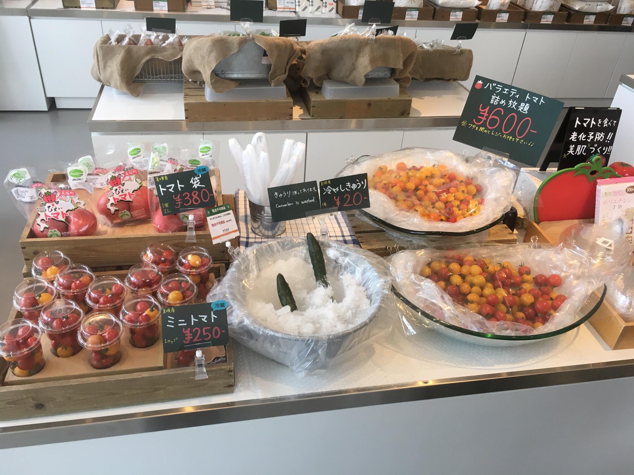 美瑛選果本店 野菜直売所 トマト