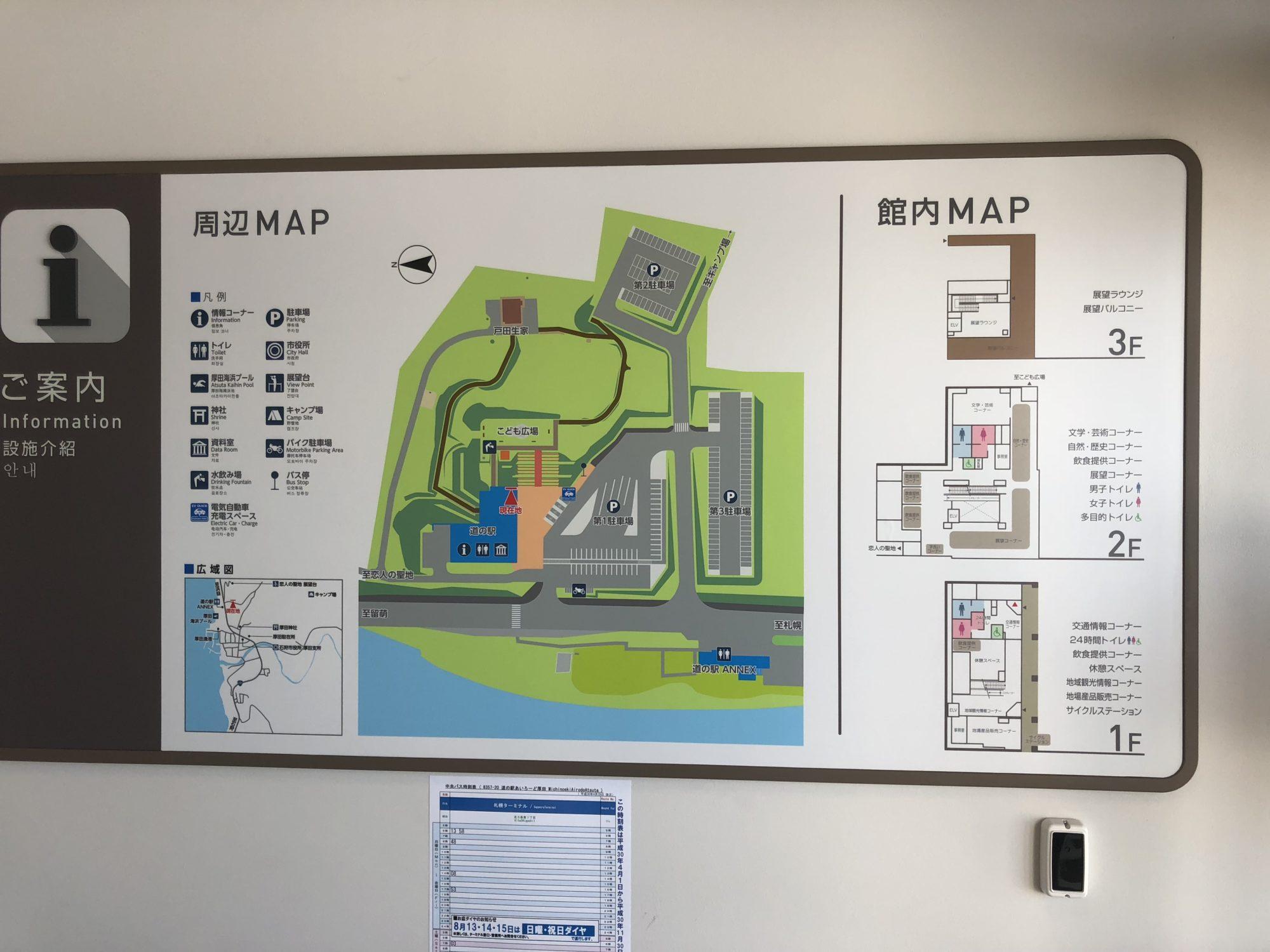 厚田あいろーどの地図