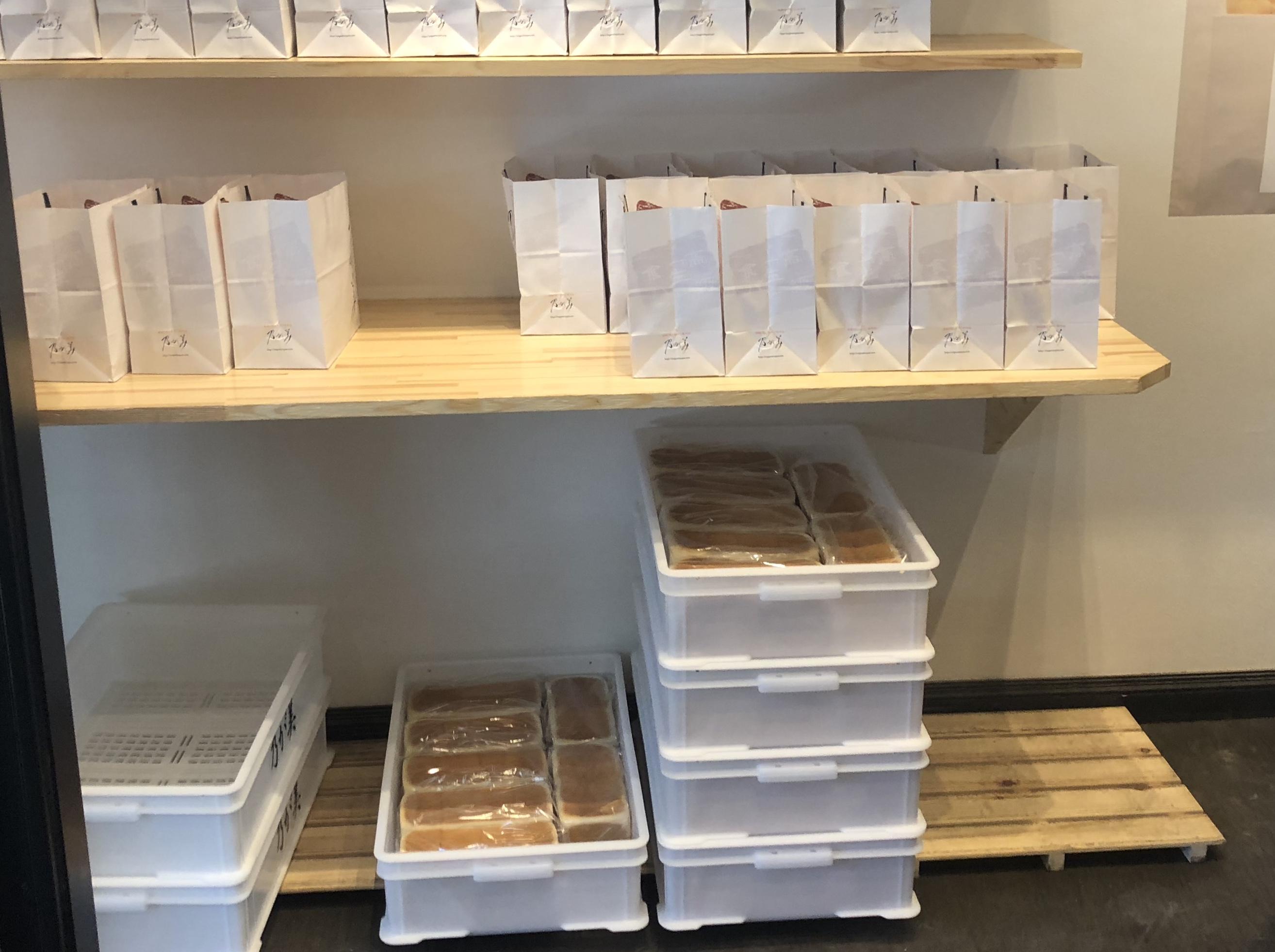 パン棚に乃が美の予約の食パンがたくさん並ぶ