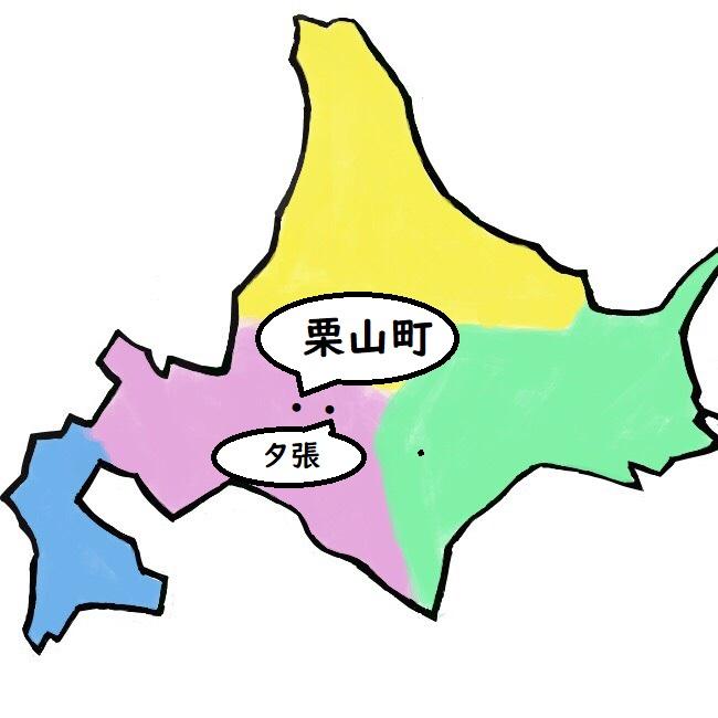 北海道地図 栗山町