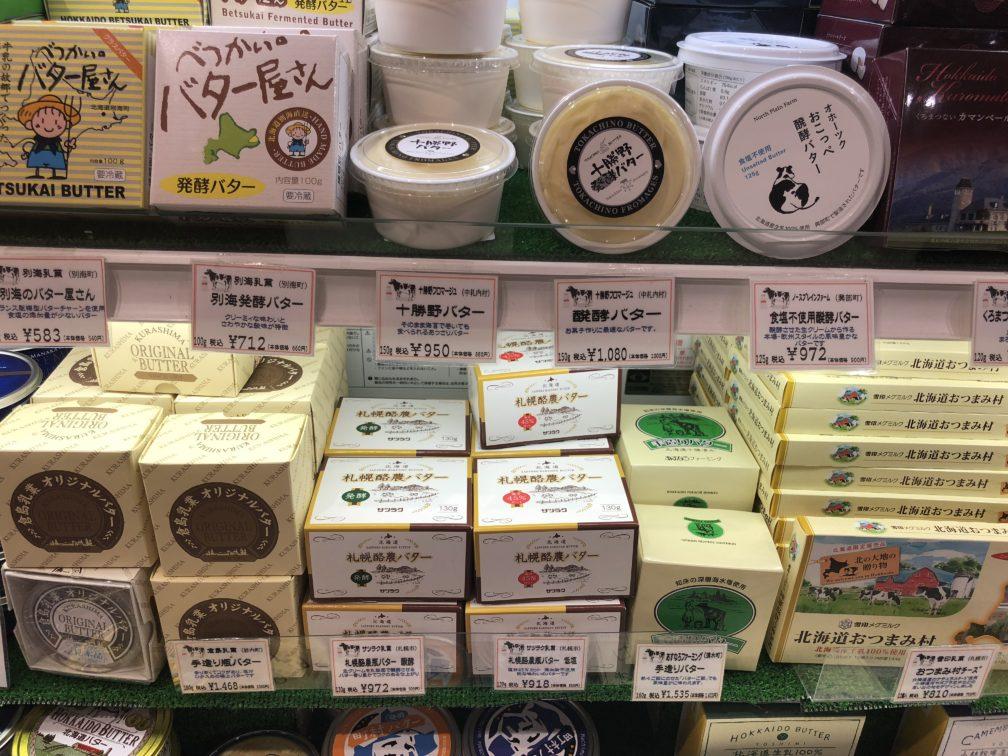 発酵バター商品棚