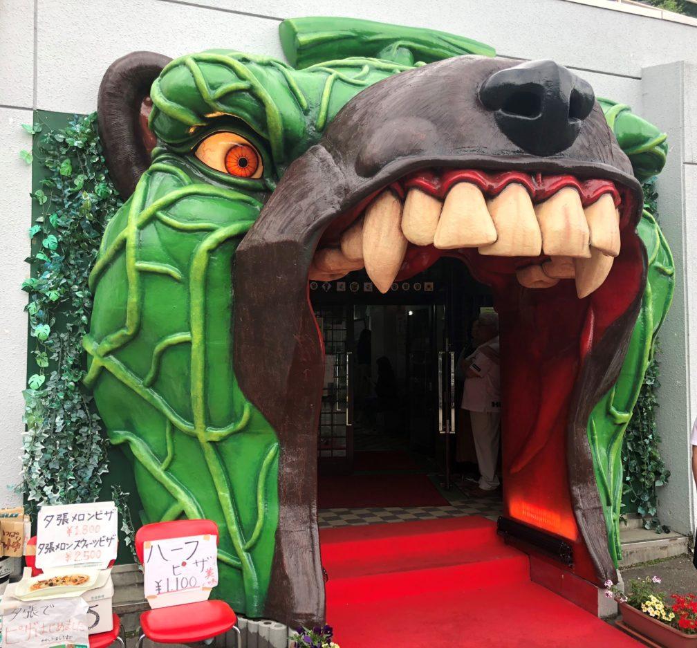 大きなメロン熊の入口
