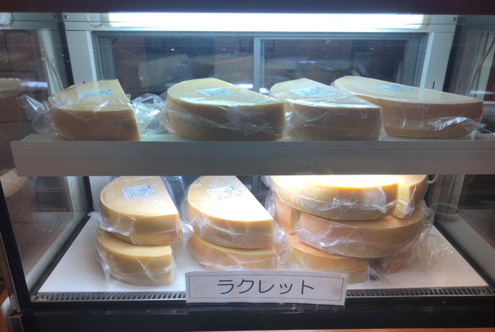 ショーケースに入っているラクレットチーズ