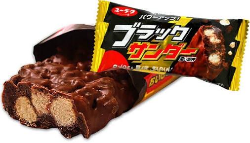 お菓子 ブラック