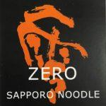 札幌の狸小路おすすめ店/ラーメン零(ZERO)和出汁が効いて美味しい!!