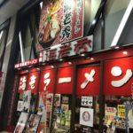 札幌の狸小路のラーメン屋【海老秀】/エビ風味が美味い!