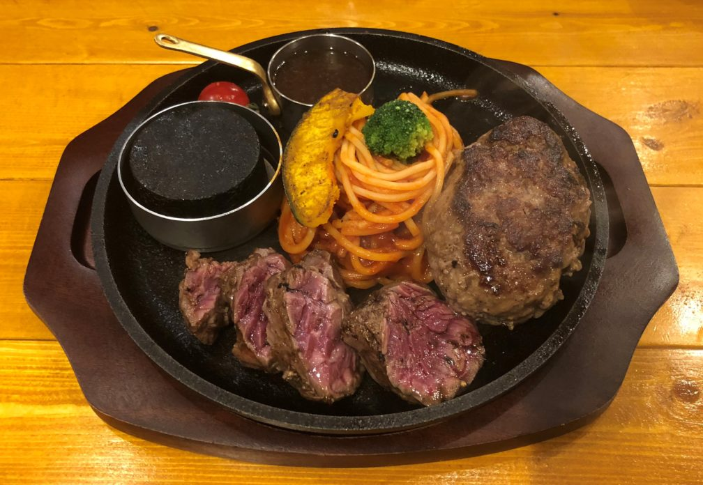 熱々ハンバーグ&ステーキ