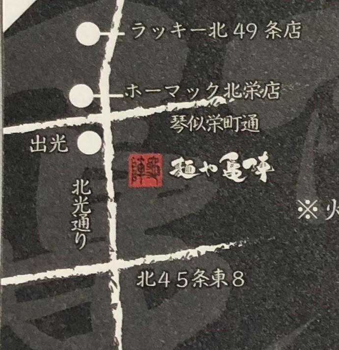 亀陣の場所の地図