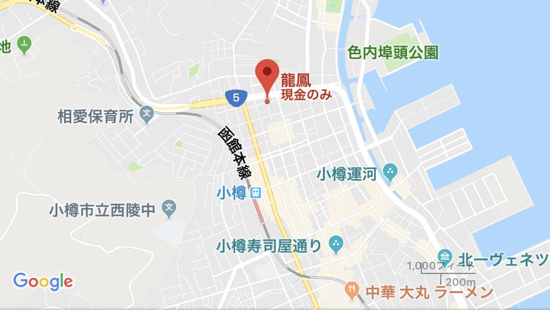 龍鳳の地図