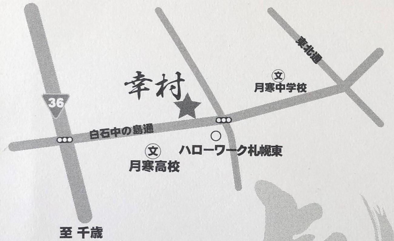幸村の場所の地図