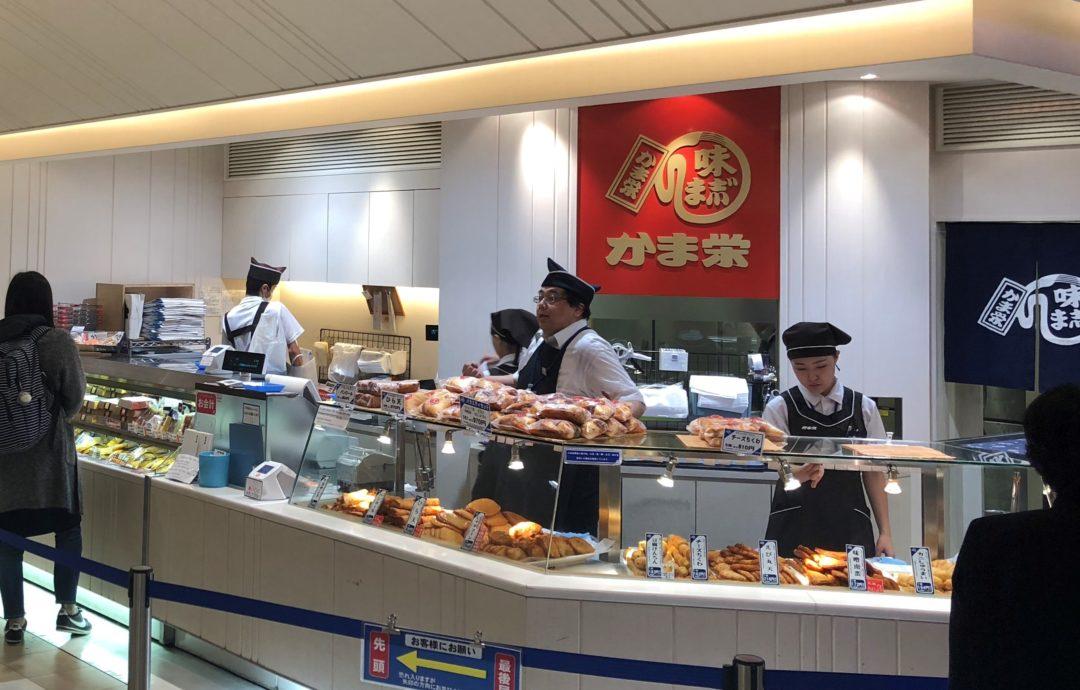 かま栄の新千歳空港の店舗