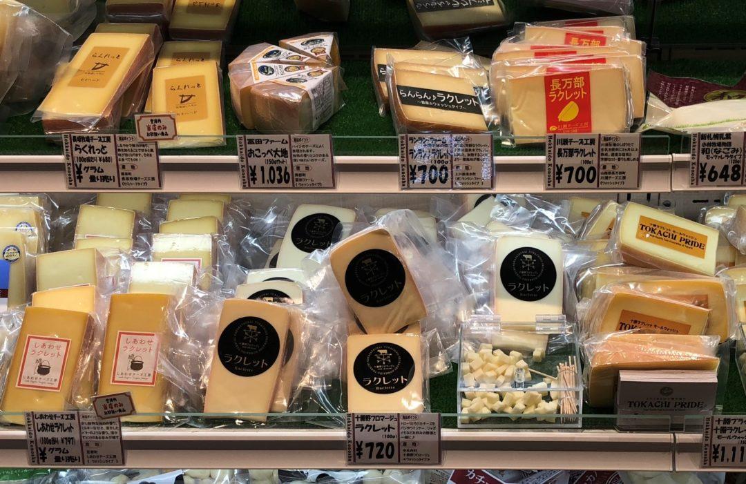 チーズの賞品棚