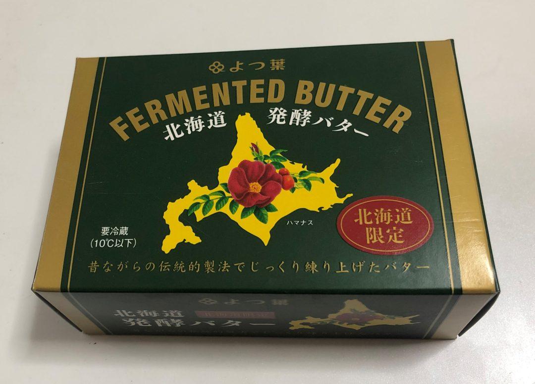 バターの箱