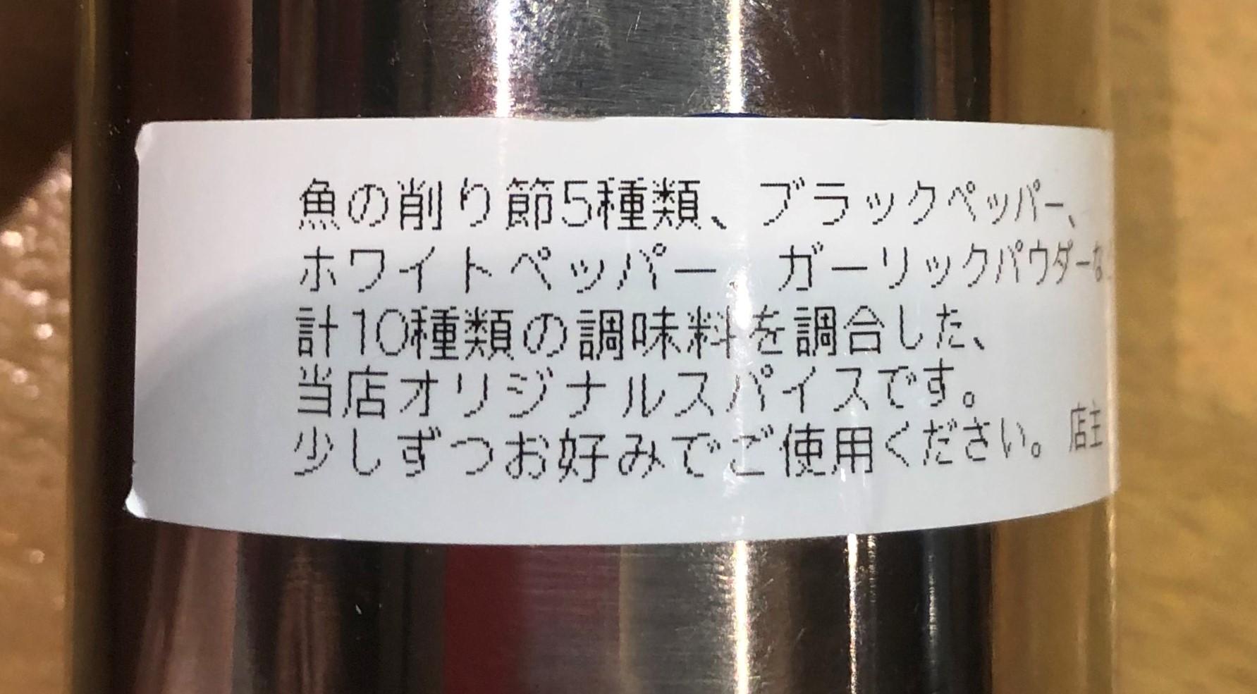 缶の貼り紙