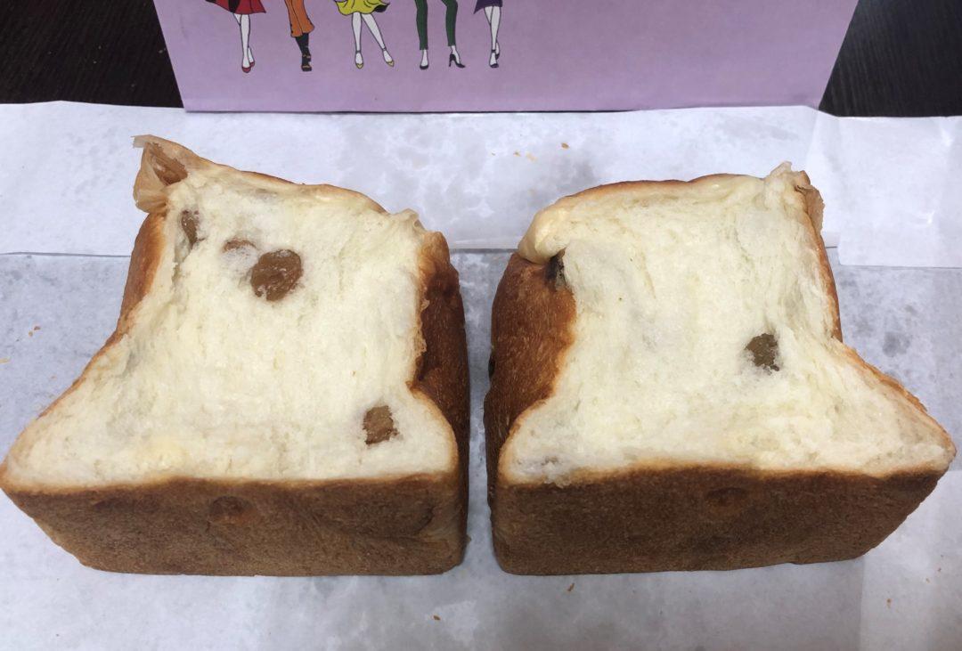 乃木坂な妻たちの半分に切ったレーズン食パン