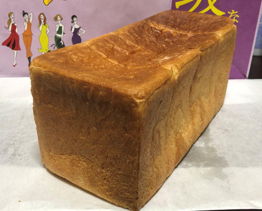 乃木坂な妻たちの豊潤な妻の食パン