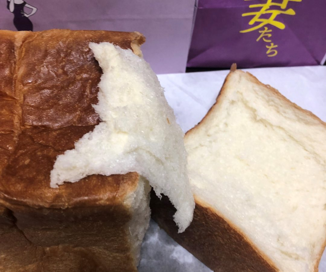 乃木坂な妻たちの食パンをちぃぎぃった