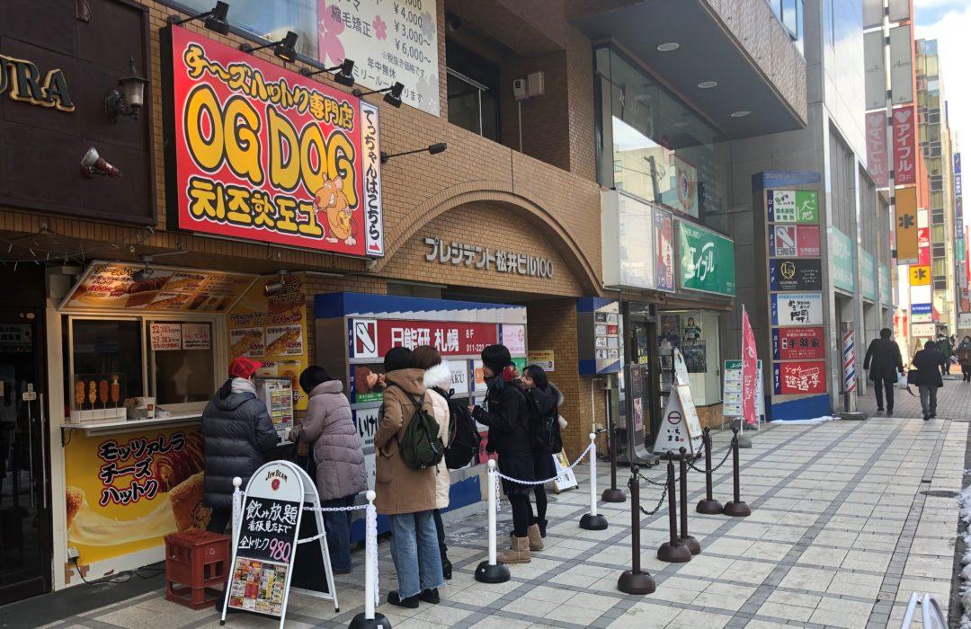 チーズハットク専門店 OG DOGの行列の様子