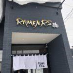 札幌の煮干しラーメン【RAMEN RS改】/600円~あの美味しさがスゴ過ぎる!!