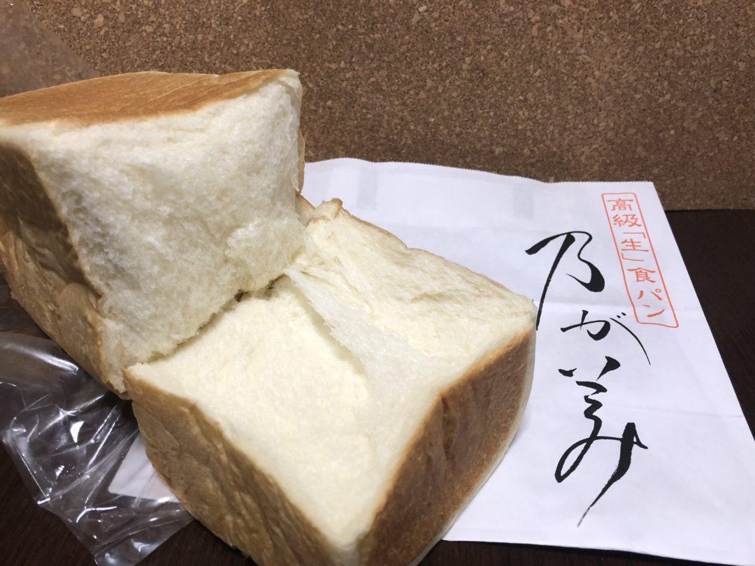 食パンを割った