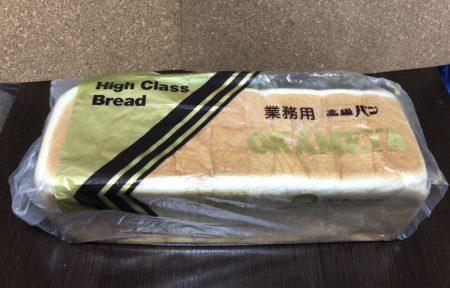 おかめやパン販売所の袋に入った食パン