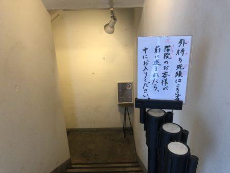 JAPANESE RAMEN NOODLE LAB Q(ジャパニーズラーメンヌードルラボQ)に向う地下階段