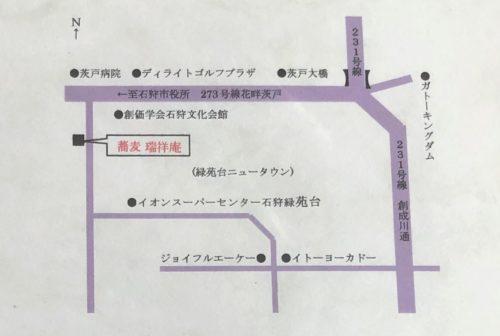 石狩の瑞祥庵の地図