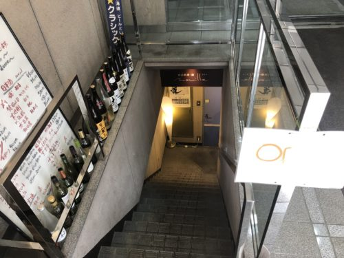 西洋料理ヌイユに行くへの地下階段