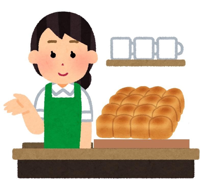 パン屋のレジ