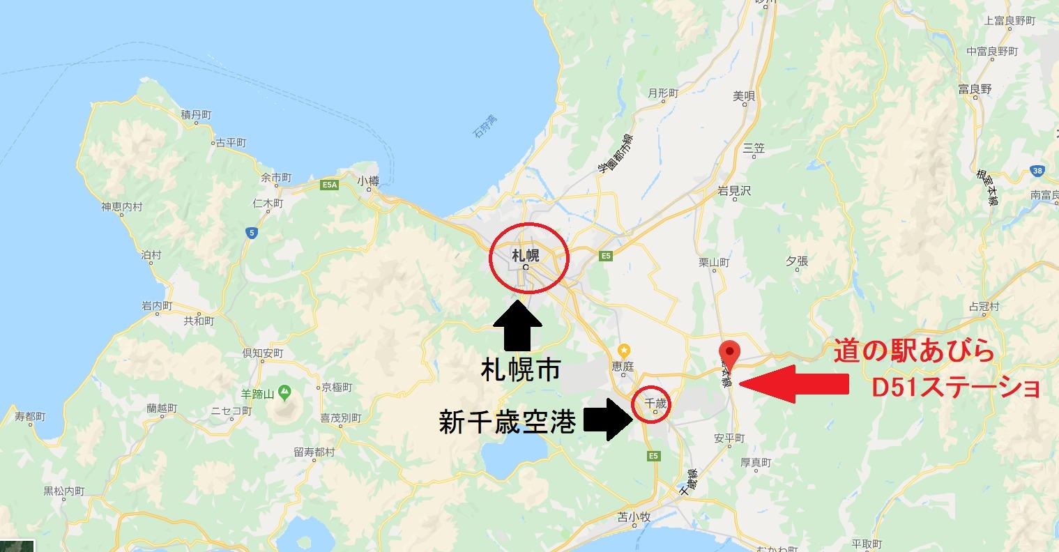 道の駅あびらD51ステーションの地図