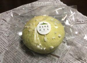 円山めろんのメロンパン