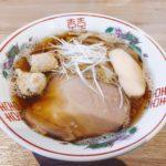 札幌の焼あご出汁ラーメン【木蓮】/ 魚介の旨味ってコレか!?