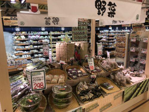 メガドンキ札幌篠路店の野菜売り場