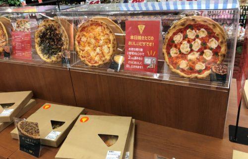 メガドンキ札幌篠路店のピザ販売コーナー