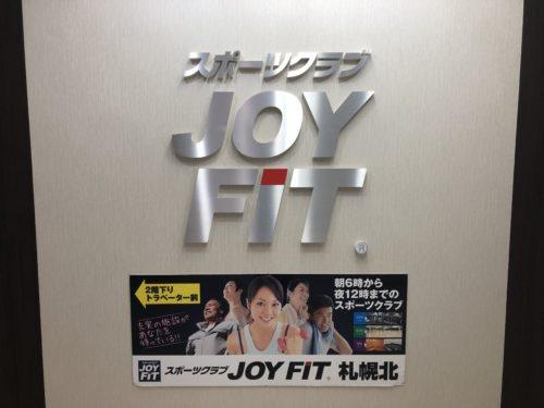 メガドンキ札幌篠路店2FのJOYFIT