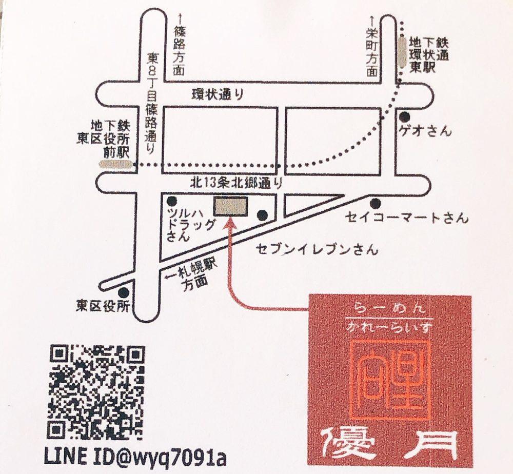 ラーメン屋 優月の地図