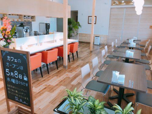 アンビシャスのカフェスペース