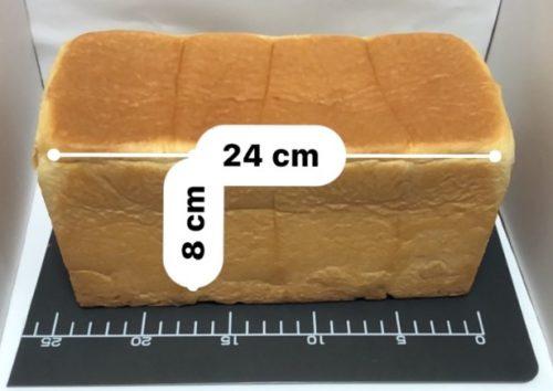 アンビシャスの食パンの大きさを計った