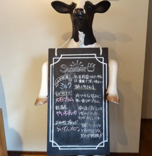ジェラボのメニュー看板の子牛の置物がまたがってる