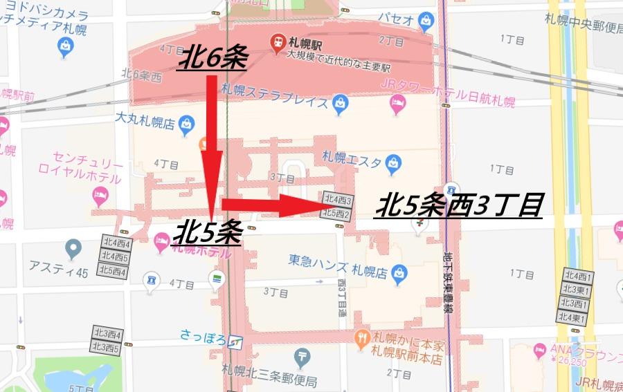 札幌駅前の周辺の地図